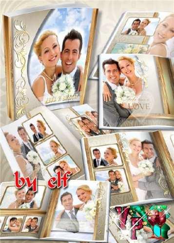 Классическая фотокнига для свадебных и романтических фото - Любовь навсегда