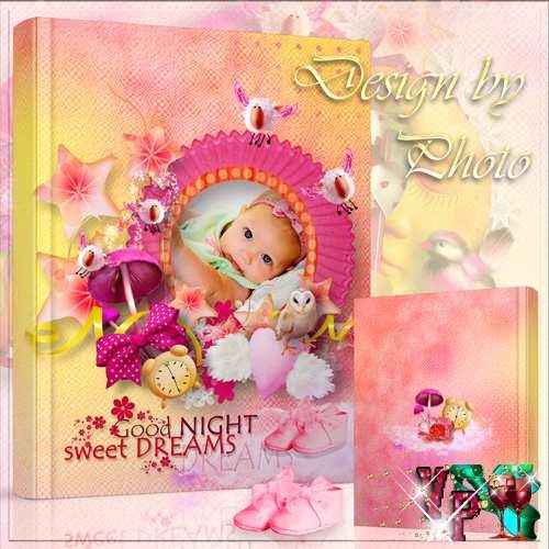 Детская фотокнига - Спокойной ночи, малышка