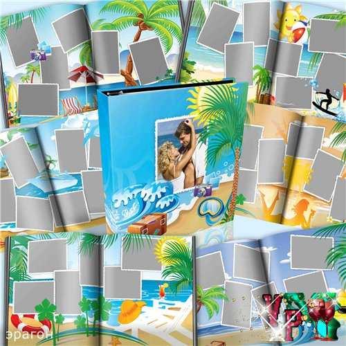 Фотокнига для фотографий в морском стиле – Отпуск