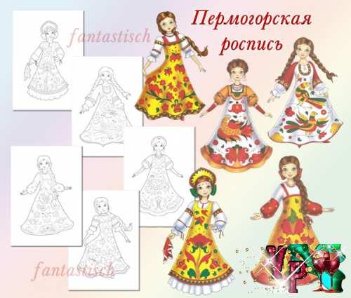 Пермогорская роспись - Наглядное пособие и раскраска
