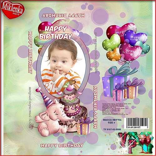 Подарочный комплект Happy Birthday