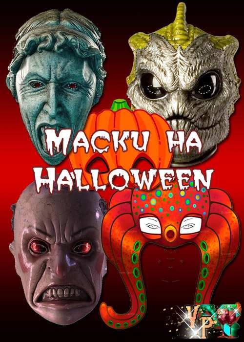 Маски на Хэллоуин. Маски из бумаги