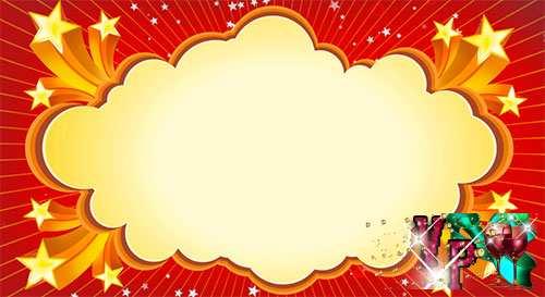 Свадебный футаж рамка со звездами и блесками