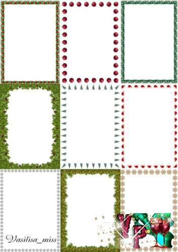 Набор разнообразных рамок для оформления и украшения новогодних и зимних работ.