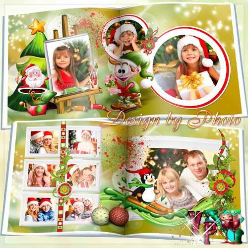 Фотокнига для всей семьи - Краски Рождества