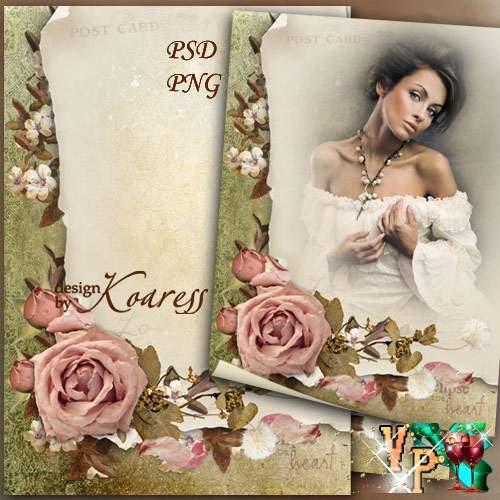 Романтическая винтажная фоторамка - Старинное любовное письмо