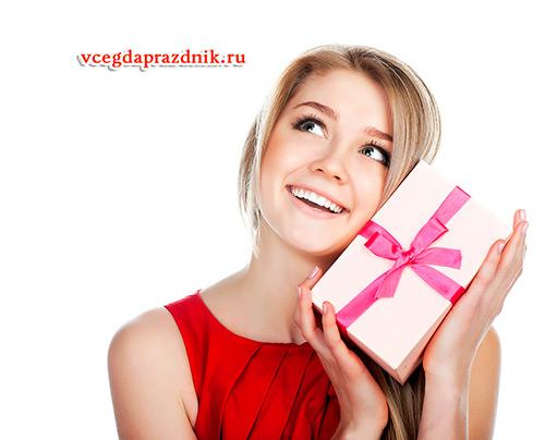 Идеи подарков на 8 марта. Топ 8 самых желанных подарков