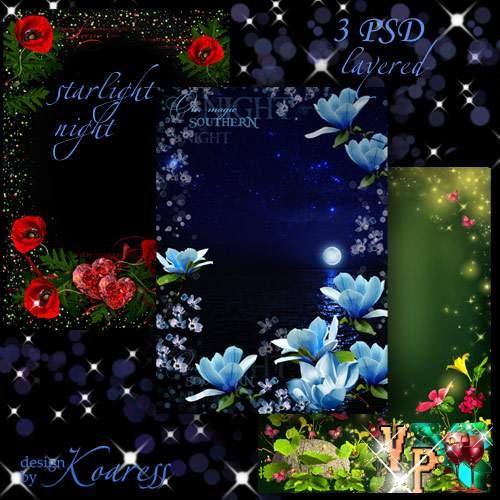Набор многослойных psd рамок для фотошопа - Звездная тихая ночь
