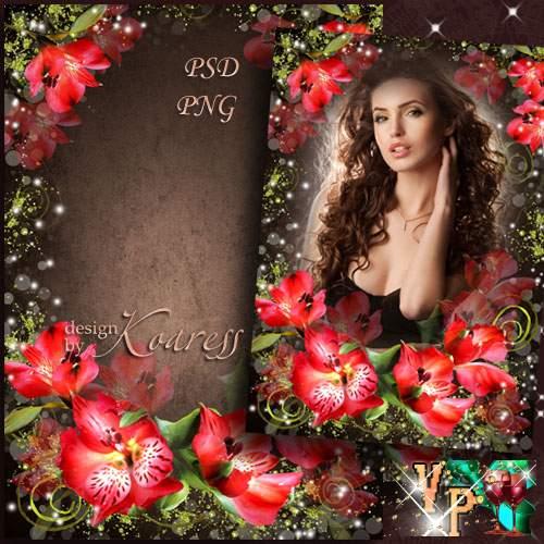 Женская романтическая фоторамка с красными цветами - Прекрасные цветы