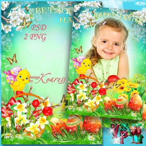 Праздничная пасхальная весенняя фоторамка с яркими цветами и крашенками - Светлой Пасхи
