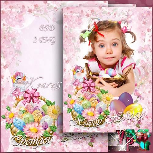 Праздничная пасхальная рамка для фотошопа - Со Светлым Праздником весенним