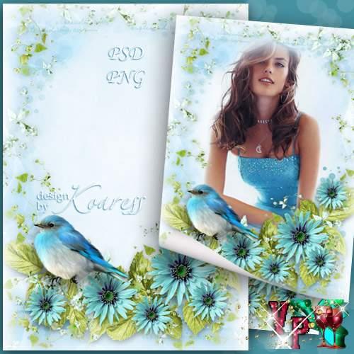 Женская фоторамка - Песня птицы в день чудесный