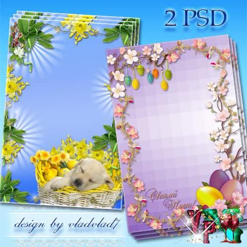 Пасхальные рамки для фотошопа - Нарциссы, веточки вербы, яблоневый цвет, крашенки