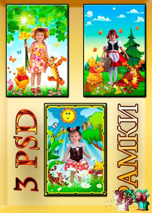 Детские рамки для фотошопа – Винни пух и друзья
