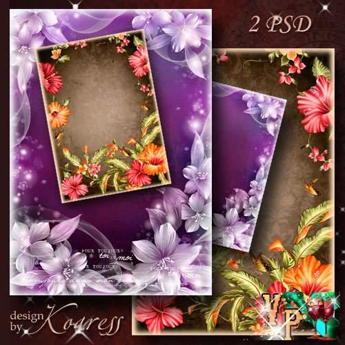 Две цветочные рамки для фото - Очаровательный гибискус