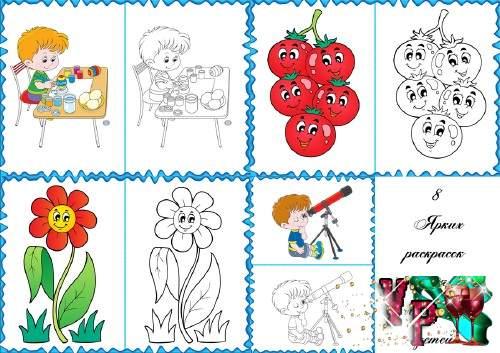 Раскраски для деток - Посмотри на образец и раскрась