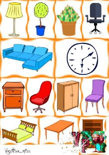 Дидактические тематические карточки для детей - Мебель