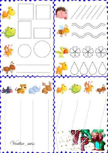 Задания для подготовки детей к письму