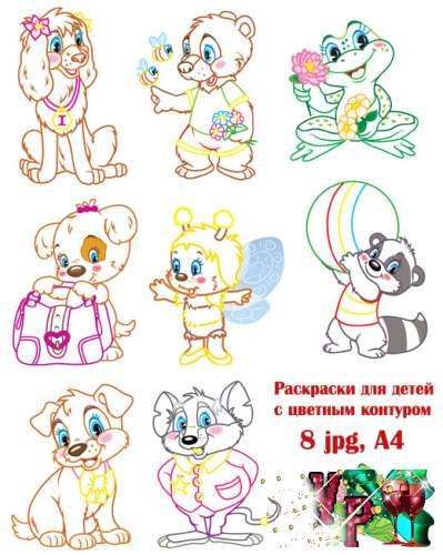 Раскраски для детей с цветным контуром