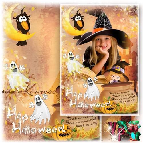 Рамка для фотошопа - Хэллоуин