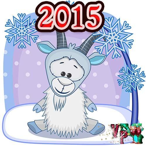 Сценарий сказки на новый год 2015 – год козы