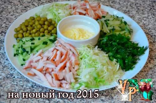 Салат в виде еды козы на новый год 2015