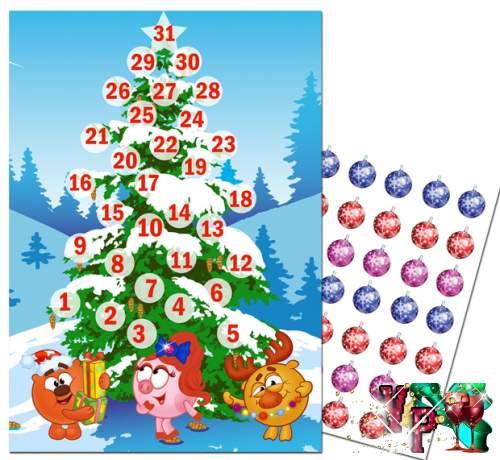 Календарь ожидания Нового года для детей (Адвент календарь)
