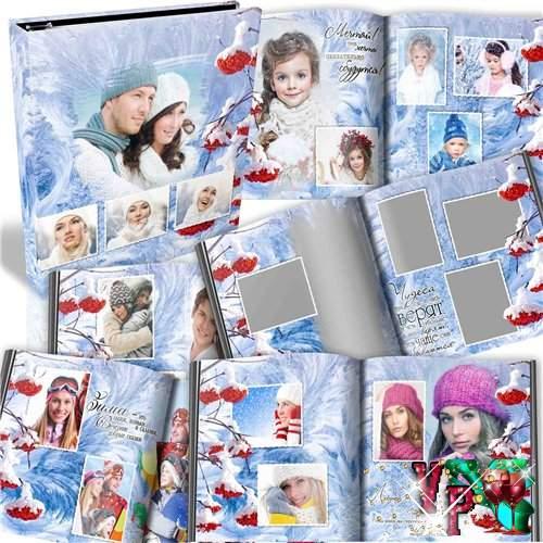 Зимняя фотокнига для фотографий – С рябиной