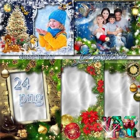 Коллекция авторских рамок от Lantana - С Новым Годом