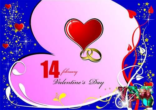 Четверостишья на день святого Валентина