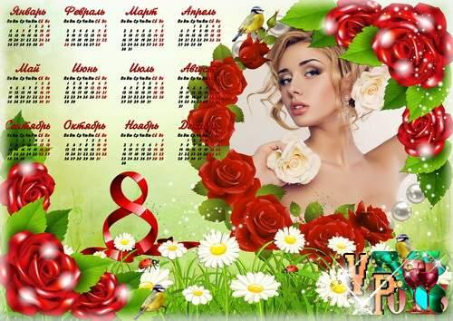 Цветочный календарь с рамкой для фото - Прекрасный весенний праздник
