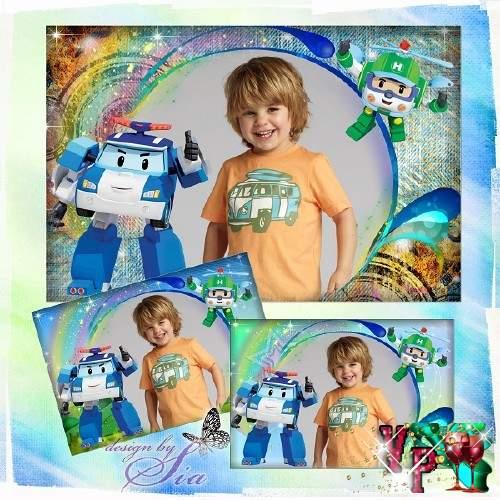 Детская рамка для фотографий для мальчика -  С героями мультфильма Поли Робокар