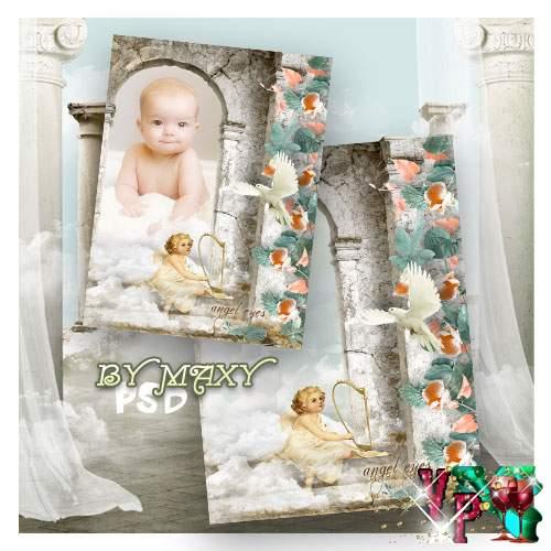 Оригинальная фоторамка для детей - Ангельский взгляд
