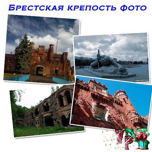 Брестская крепость. Фото Брестской крепости