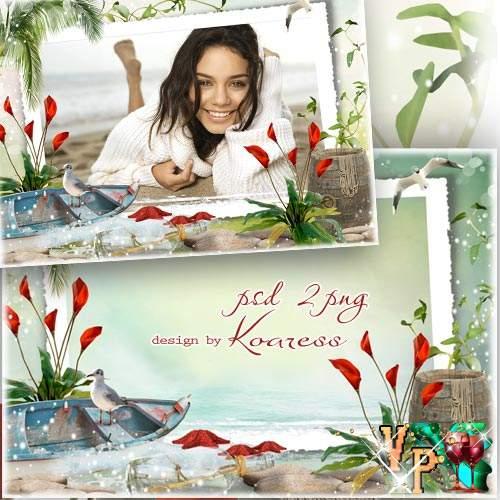 Романтическая летняя морская рамка для фото - Летний отпуск на морском берегу