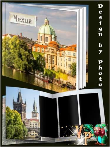 Семейная фотокнига - Прогулка по Чехии