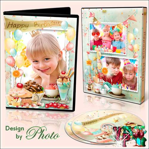 Обложка и задувка на DVD диск - Так прошёл мой день рождения