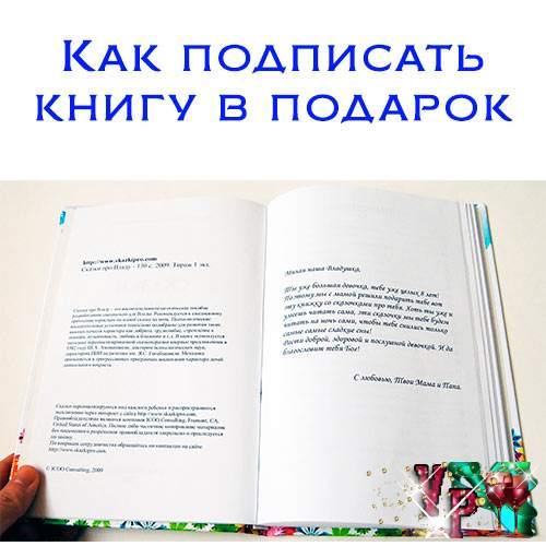 Как в книгах подписываются картинки