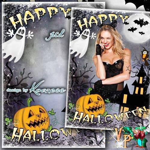 Праздничная рамка для фото к Хэллоуину - Веселый праздник