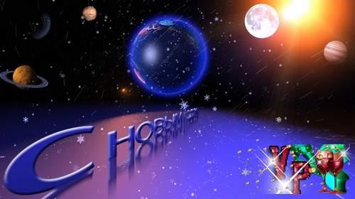 Футаж - Новый год облетает планету