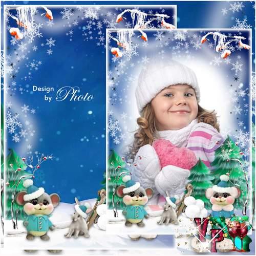Детская рамка для фото - Зимние забавы