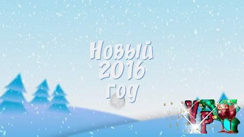 Видео футаж HD - Детский сад представляет