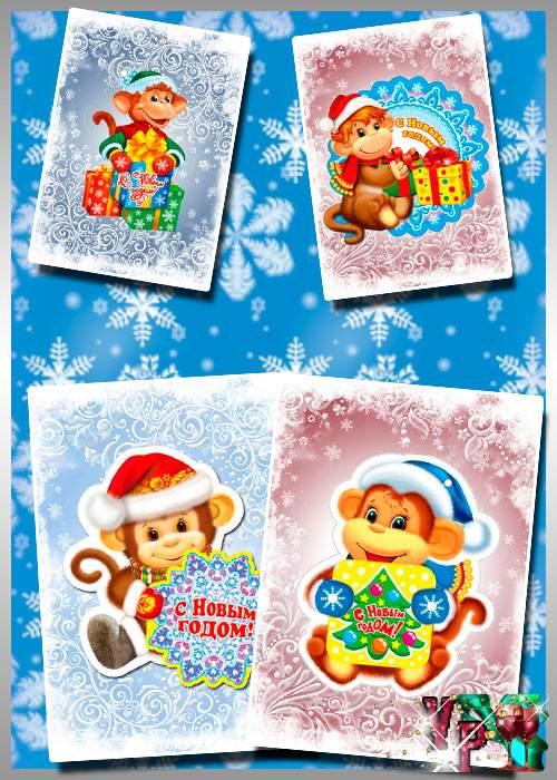 Картинки на шкафчики в детском саду – Обезьянки. Новый год 2016