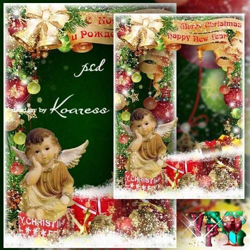 Рождественская поздравительная рамка для фотошопа - Ангел и снегопад