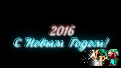 Футаж - Неоновая надпись С Новым годом