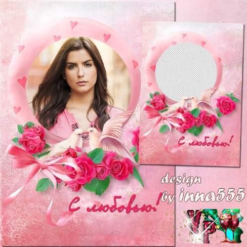 Рамка на день св. Валентина с голубями в нежно-розовых тонах