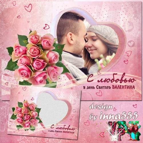 Рамка на день св. Валентина с букетом красивых роз