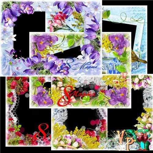Набор поздравительных рамок к дню 8 Марта - Пусть радость в дом как солнышко вливается