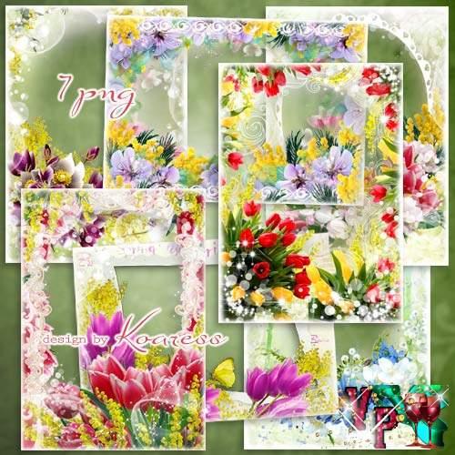 Набор цветочных рамок для фото к празднику - Букет весенних цветов