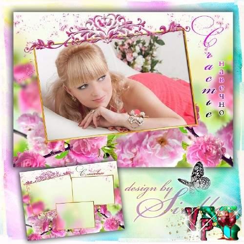 Фоторамочки на 1 и 3 фото - Весенние цветы с любовью